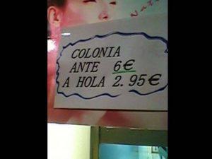cartel humor